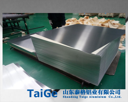 1060铝板厂家