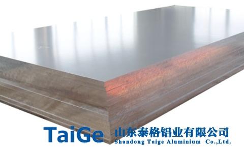 湖南3004铝板