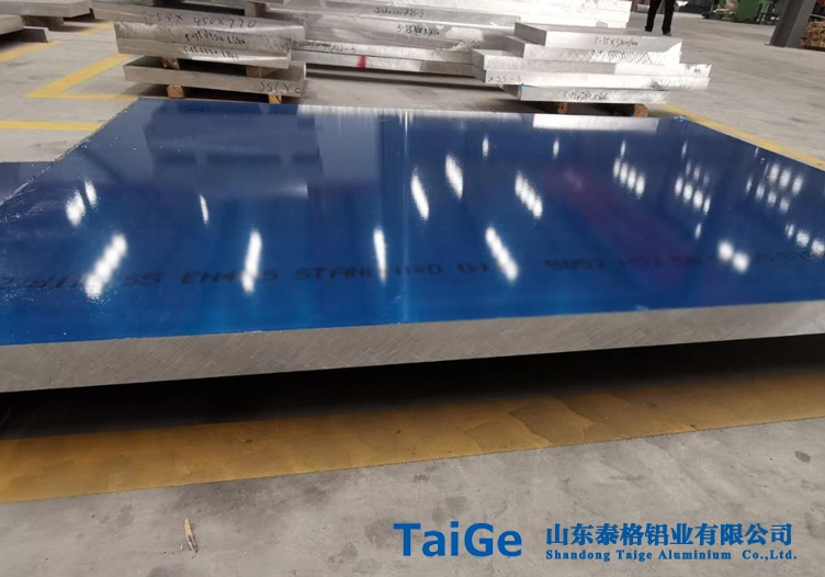 5052-H22铝板