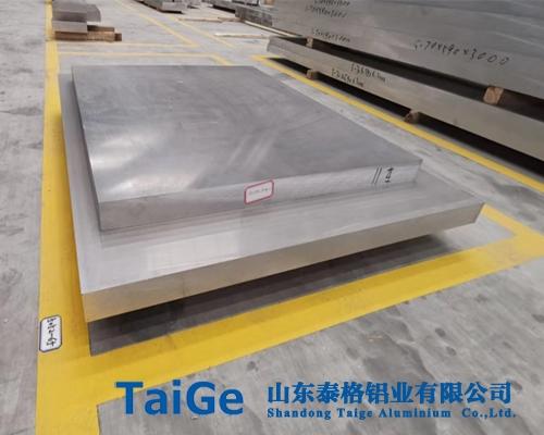 集装箱铝合金板