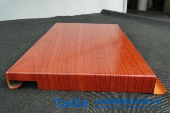 湖南木纹铝板