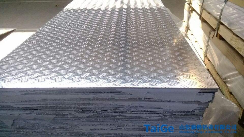 湖南防滑铝板
