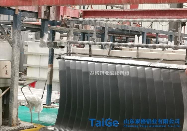 河北5052氧化铝板