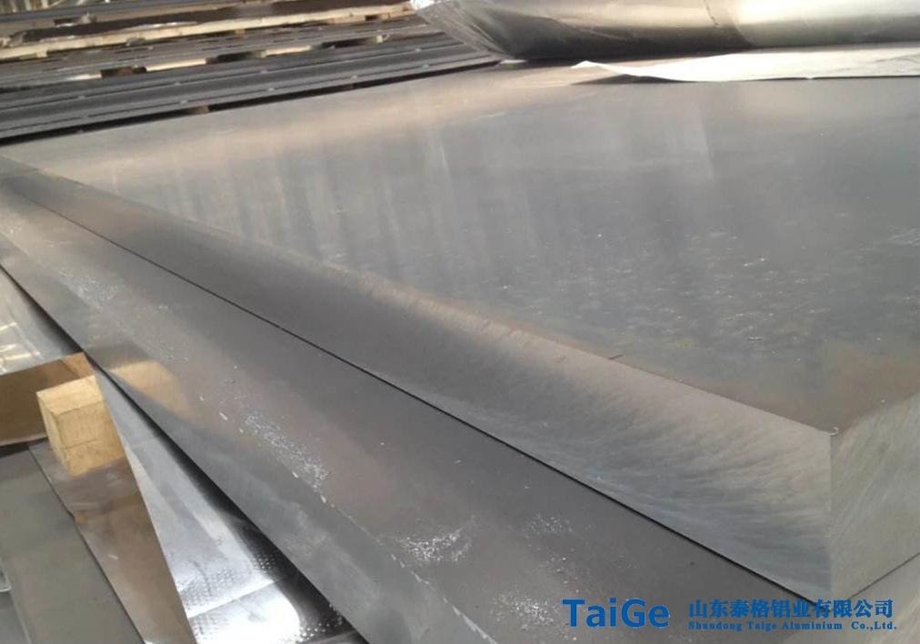 7075AL-Zn-MgCu铝锌镁铜合金