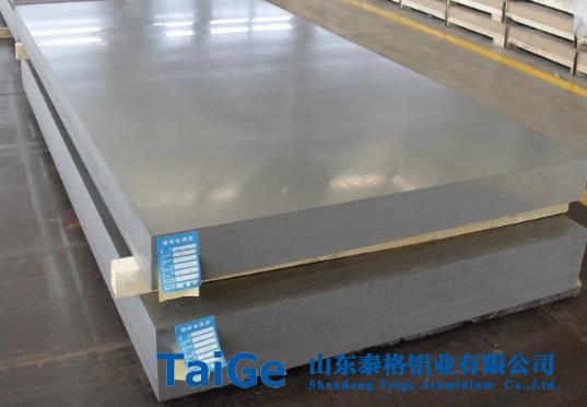 河北硬铝合2A12铝板