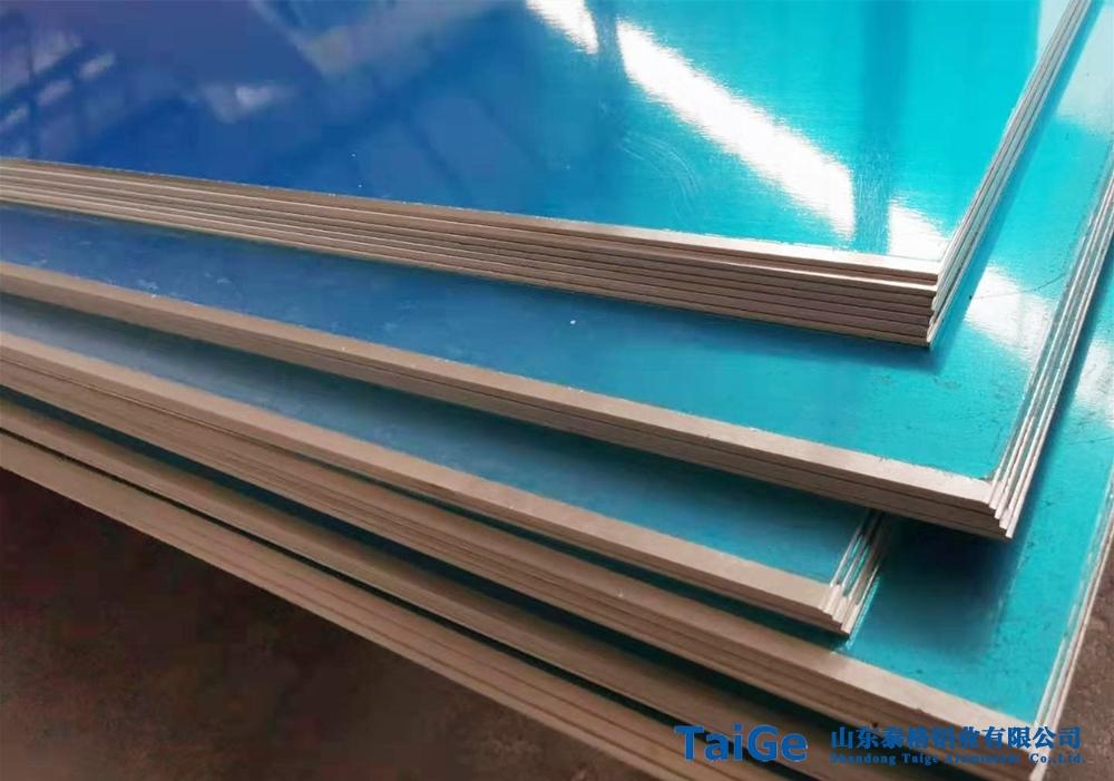 军工5A06铝板