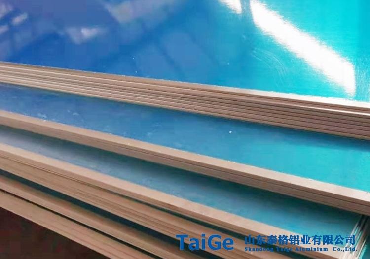 湖南防爆铝板 1060 铝板3003铝锰合金板