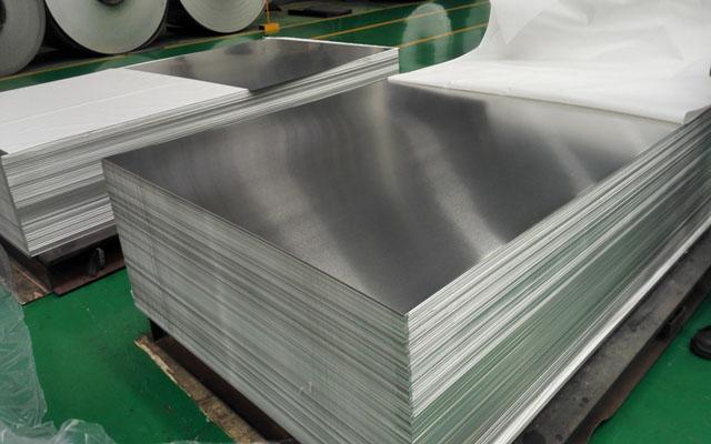 5083铝板多少钱一吨