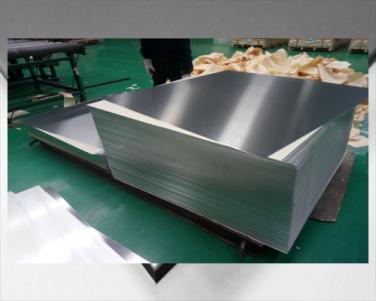 吉林1060铝板厂家