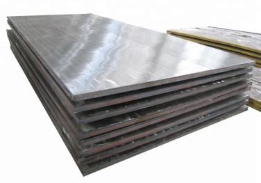 7075铝合金板