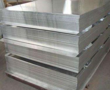 吉林6061铝板