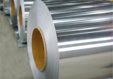 集装箱5052铝板
