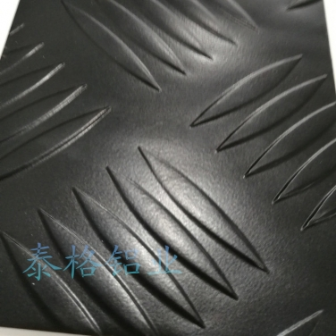卡车工具箱黑色阳极氧化花纹铝板